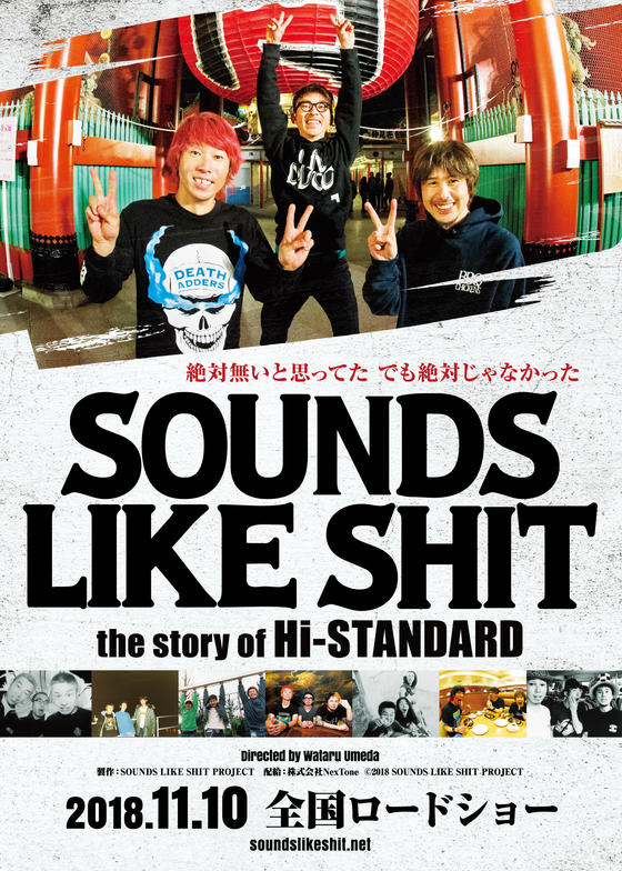 SOUNDS LIKE SHIT: the story of Hi-STANDARD