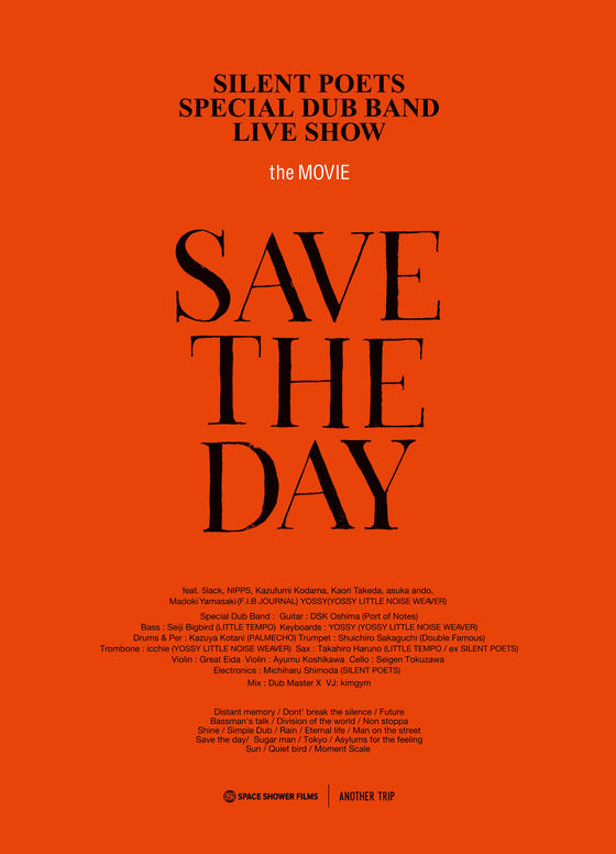 SAVE THE DAY -SILENT POETS SPECIAL DUB BAND LIVE SHOW the MOVIE-
